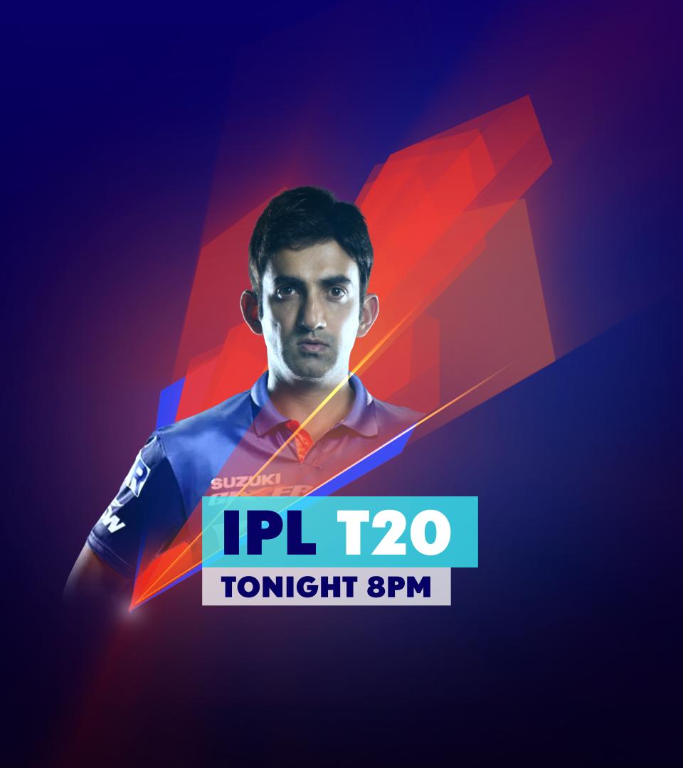 StarSports IPL CricketLive