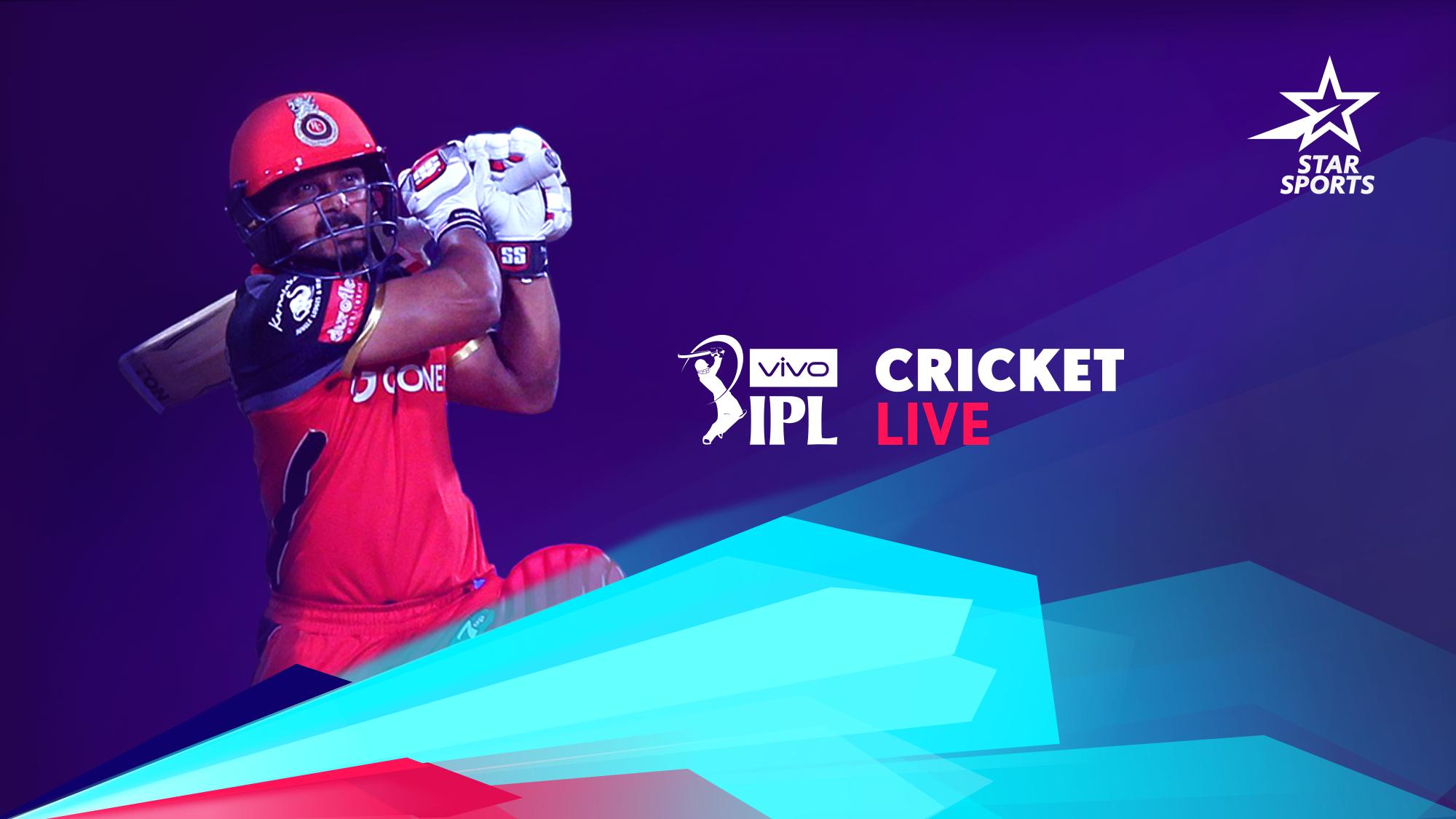 IPL_header